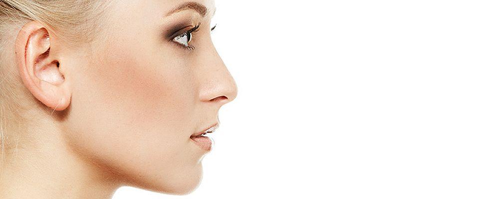Quanto costa rifarsi il naso brevi considerazioni for Quanto costa il pex